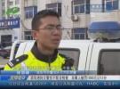 酒驾遇到交警拒不配合检查  当事人被罚1000元记12分