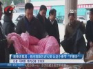 """新春走基层:慰问流浪乞讨人员  让这个春节""""不寒冷"""""""