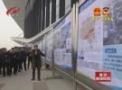 市政协委员视察现代化立体交通体系建设