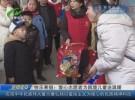 【践行社会主义核心价值观】快乐寒假:爱心志愿者为困境儿童送温暖