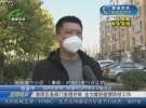 【眾志成城 抗擊疫情】淮陰區各部門多措并舉 全力做好疫情防控工作