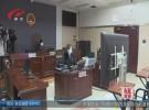 一分11选5首例涉疫情诈骗案一审宣判 被告人获刑六个月