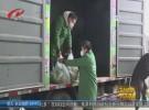 众志成城抗击疫情    470份爱心蔬果送给一线环卫工人