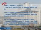 新型冠狀病毒感染的肺炎公眾防護指南(八)