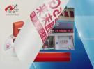 手机拍拍拍:爱心献血  共抗疫情