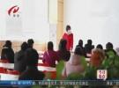 """""""青年突击队""""牵线搭桥  留乡就业成""""新风?#23567;? /></a> <p><a href="""