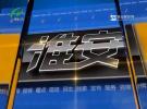 3月26日直播一分11选5