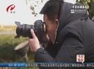 淮安摄影师作品登上国家地理中文网  网友惊呼:淮安太美了!