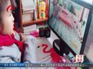 """苏鄂两地红领巾""""云纪念""""  共同缅怀?#28142;?#20255;人周恩来"""