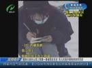 【践行社会主义核心价值观】藏族女孩在山顶上网课一事被网友关注   市人社局开展捐资助学活动