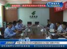 中国人寿淮安分公司与中国邮政淮安分公司签订战略合作协议