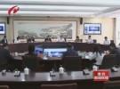 市政府八届第58次常务会议召开