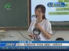 """庆六一:市妇联组织开展""""花开淮安 温暖童心""""志愿服务活动"""