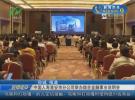 中国人寿淮安市分公司举办综合金融事业说明会
