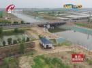 (河长制 河长治)盱眙:打造样本河道 建设生态河湖