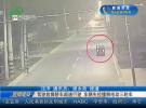 驾驶故障轿车超速行驶 车辆失控撞倒电动三轮车