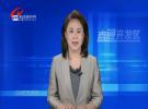 徐扬街道李曹村:创建为民 创建惠民 携手共建美好家园