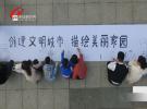 淮安经济技术开发区举行关爱困境儿童活动