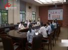 淮安经济技术开发区推进盐化办工作