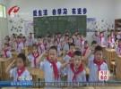 """童心向党  """"线上入队仪式"""" 庆六一"""
