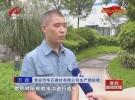 (打好三大攻坚战)淮阴区:开展大气污染防治雷霆行动  打造碧水蓝天