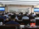 全市工业经济运行联席会议召开