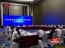 江苏省设区市规划财务和法规工作座谈会在淮召开
