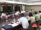 省调研组来淮调研办公室和行政管理学会工作