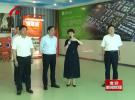 省人大常委会领导来淮调研民营经济发展情况