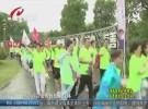 【倡导绿色生活】古运河畔千人健步 倡导健康引领运动新风尚