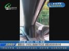 暑期安全:少年误上高速独行两公里 交警及时发现化险为夷