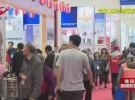 第三届中国(淮安)国际食品博览会将于10月中旬举行  各项筹备工作有序推进