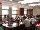 市人大常委会召开党组理论学习中心组(扩大)会暨第七十次主任会议
