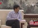 市领导会见上海国际港务集团总裁
