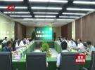部分在淮全国、省市人大代表开展专题调研