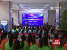 2020年淮安市生活服务业职业技能竞赛圆满闭幕
