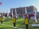 激情飞扬 英姿飒爽 市九运会中小学生组田径比赛在经开区开幕