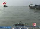 非法捕撈三十余噸 涉案金額14余萬 洪澤湖全面禁漁后首起移送審查起訴非法捕撈案件