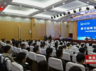 2020年两岸青年创新实践暨运河文化体验营在淮举行