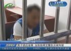 【文明创立曝光台】女子酒后滋事 当街障碍交警执法被拘留