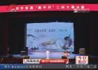 """淮安市首届""""建平杯""""二胡大赛圆满落幕"""