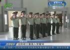 边防兵士重温入党誓词