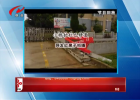 7月30日手机拍拍拍 小桥护栏已修复
