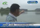 正能量:三位市民跳湖勇救落水少年