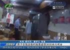 男子在饭店临时起意盗窃3000余元现金