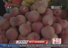 冬枣蜜桔缤纷上市 尝鲜价有点贵