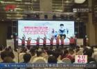 客服节 公益活动 平安人寿淮安支公司掀起捐书热潮