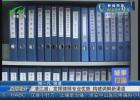 《城事扫描》清江浦:发挥律师专业优势 构建调解新渠道