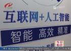 【创新创业】全市唯一获奖项目  淮安高科技人才团队双创显身手