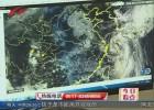 """台风""""温比亚""""横空出世 明起""""强风暴雨""""送清凉"""